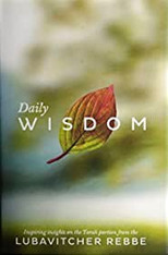 Daily Wisdom 1 | Small