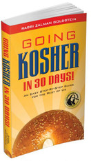 Going Kosher In 30 Days | Small Paperback