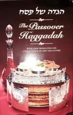 Hagada | English | The Passover Haggadah
