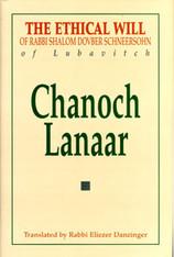Chanoch Lanaar