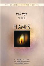 Chasidic Heritage Series   Flames