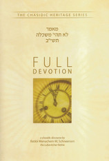 Chasidic Heritage Series | Full Devotion
