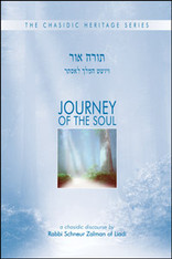 Chasidic Heritage Series | Journey Of The Soul