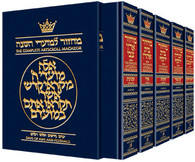 Machzor | Ashkenaz | 5 Vol Slipcased Set