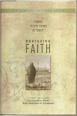 Chasidic Heritage Series | Nurturing Faith