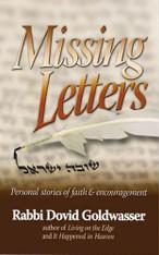 Missing Letters - Goldwasser