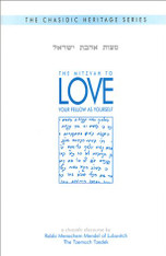 Chasidic Heritage Series | The Mitzvah to LOVE your Fellow as Yourself