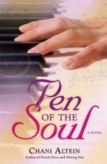 Pen Of The Soul S/C