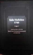 Sefer Hasichos | 5700