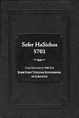 Sefer Hasichos | 5701