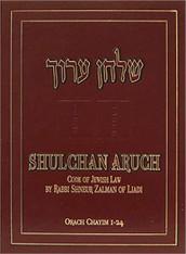 Shulchan Aruch | 1 | English Translation