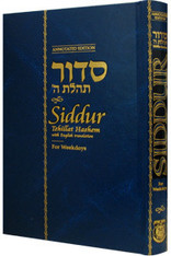 Siddur | Chabad | Annotated English | Weekday