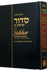 Siddur | Chabad | Annotated English Linear | Shabbos & Festivals