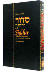 Siddur | Chabad | Annotated English Linear | Weekday