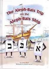 The Aleph-Bais Trip