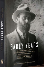 Early Years | The Formative Years Of The Rebbe, Rabbi Menachem M. Schneerson