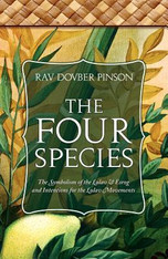 The Four Species