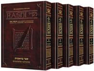Chumash | Sapirstein edition, Large