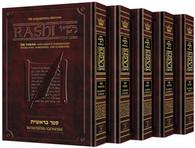 Chumash | Sapirstein edition, Student size