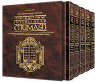 Chumash set with Interlinear Translation and Commentary