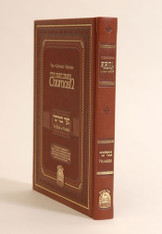 Chumash, Gutnick edition | Bamidbar