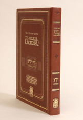 Chumash, Gutnick edition | Vayikra