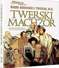Twerski On Machzor | Rosh Hashanah