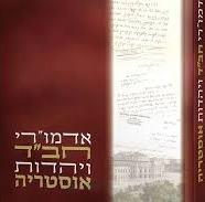 Admorei Chabad | Austria