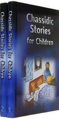 Chassidic Stories For Children | 2 Vols.