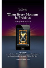 Chassidic Treasure Chest | When Every Moment Is Precious | Lo Sih'yeh Meshakeilah