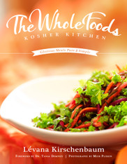 Cookbook | The Whole Foods - Kosher Kitchen