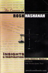 Essence of Rosh Hashanah