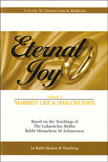Eternal Joy | 3