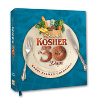 Going Kosher In 30 Days | Large Hardcover