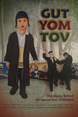 Gut Yom Tov | English version