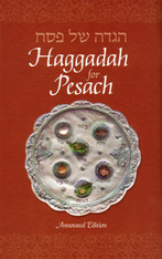 Haggadah | Annotated edition | Large