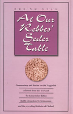 Haggadah | At Our Rebbes' Seder Table | Hard cover