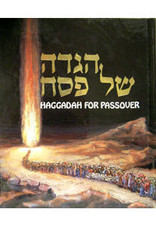 Hagada | Chabad | English | Haggadah For Passover, Illustrated | Large
