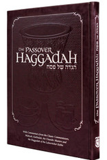 Hagada | Chabad | English | The Passover Haggadah With Commentary | Deluxe Edition