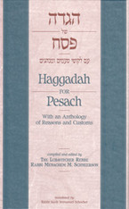 Haggadah | with Rebbe's Reasons & Customs | Large, Hardcover