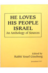 He Loves His People Israel   an Anthology of Sources