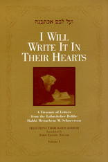 I Will Write It In Their Hearts | 7