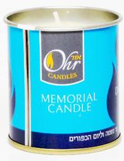 Yahrtzeit Candle | 1 Day | Tin