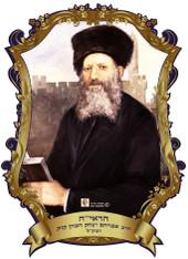 3d Poster | Rabbi Kook | 35*50 Cm