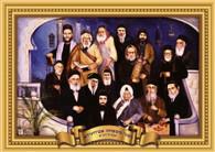 3d Poster | Abuhatzeira Family | 68*45cm