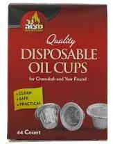 Disposable Aluminum Oil Cups | 44pk.