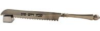 Shabbat Knife | Aluminum Elegant | 32cm