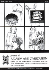 Journal Of Judaism And Civilization | 7