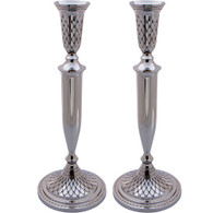 Candlesticks | Nickel Silver | Diamonds Design | 30cm
