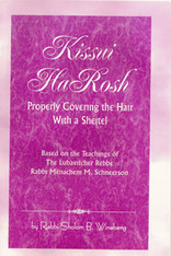 Kissui HaRosh | on Properly Covering the Hair With A Sheitel